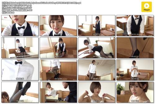 minisuka-tv-2021-01-21-anju-kouzuki-limited-gallery-movie-19-3-204-2-mb-mp4.jpg