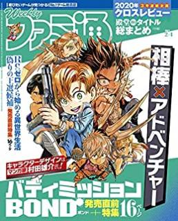 Weekly Famitsu 2021-02-04 (週刊ファミ通 2021年02月04日)