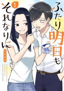 Futari Ashita mo Sorenari ni (ふたり明日もそれなりに) 01