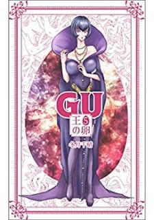 GUonotamago (GU 王の卵 ) 01-05