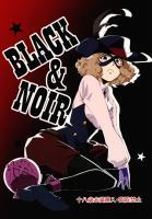 black-noir.jpg