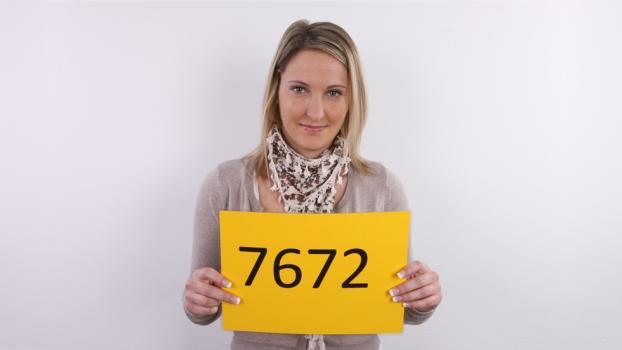 Czechcasting.com- CZECH CASTING - ILONA (7672)