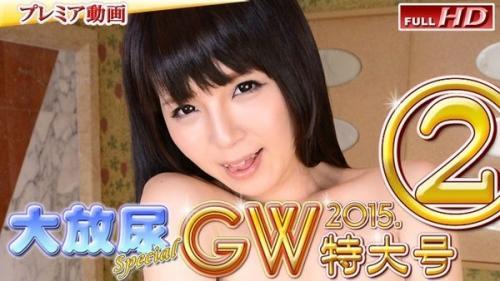 [Gachinco-gachip276] ガチん娘! gachip276 オムニバス-大放尿スペシャル GW特大号2