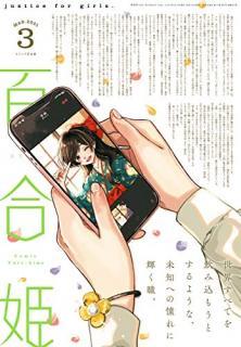 Yuri Hime 2021-03 (コミック百合姫 2021年03月号)
