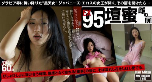 [WPB-net] Extra EX95 Dan Mitsu 壇蜜『雌の扉』