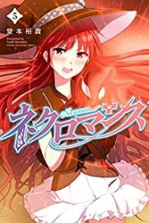 Nekuromansu (ネクロマンス) 01-05