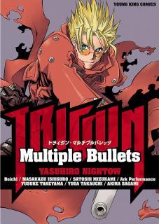 [アンソロジー] TRIGUN-Multiple Bullets