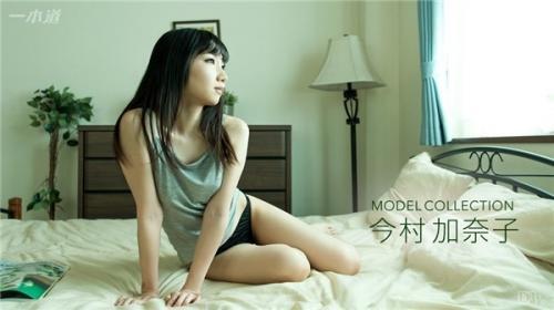 [1Pondo-093017_587] 一本道 093017_587 モデルコレクション 今村加奈子