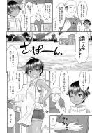 02_comic_anthurium_2020_07_digital_1664487_0275.jpg