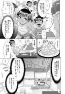 03_comic_anthurium_2020_07_digital_1664487_0276.jpg