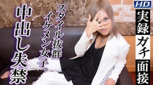 [Gachinco-gachi801] ガチん娘! gachi801 ルイ -実録ガチ面接52-