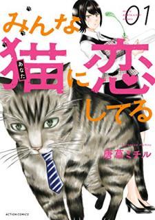 Minna Anata ni Koishiteru (みんな猫に恋してる) 01