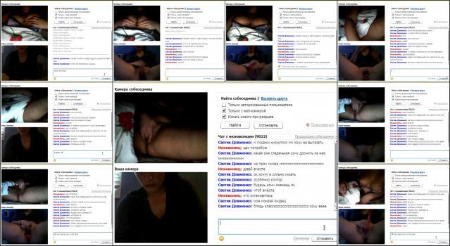 SKYPE RUSSIAN GIRLS Spying-on-girls-on-skype (98)