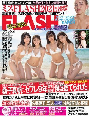 Flash N 1589 – 2 february 2021